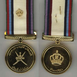 OMAN THE GLORIOUS 30th NATIONAL DAY MEDAL - Full Size medal with Crown emblem