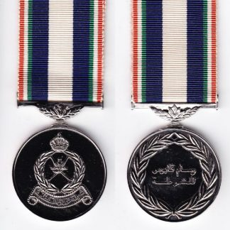 OMAN SULTANS POLICE MEDAL - Full Size
