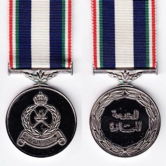 ROYAL OMAN POLICE DISTINGUISHED SERVICE MEDAL - Full Size