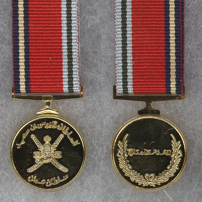 OMAN SULTANS DISTINGUISHED SERVICE MEDAL - miniature medal