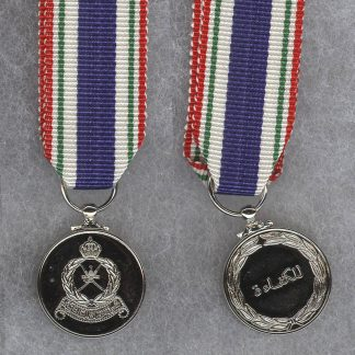 ROYAL OMAN POLICE MERITORIOUS SERVICE MEDAL - Miniature Medal