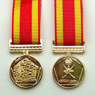 OMAN ROYAL PALACE COMMENDATION MEDAL - Miniature