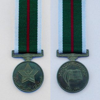 OMAN THE GLORIOUS 10th NATIONAL DAY MEDAL - Miniature Medal