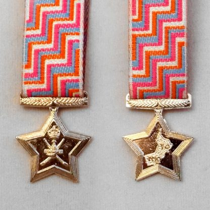 OMAN THE GLORIOUS 25th NATIONAL DAY MEDAL - Miniature Medal