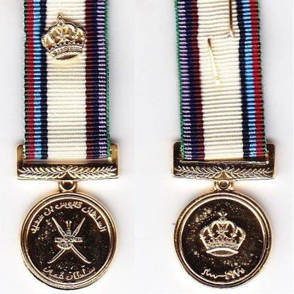 OMAN THE GLORIOUS 30th NATIONAL DAY MEDAL - Miniature Medal with Crown emblem