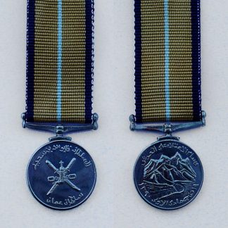 OMAN ACCESSION MEDAL - Miniature Medal