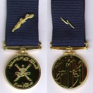OMAN SULTANS COMMENDATION MEDAL - Miniature Medal
