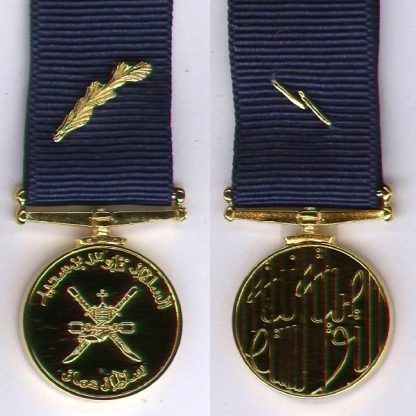 OMAN SULTANS COMMENDATION MEDAL - Miniature Medal