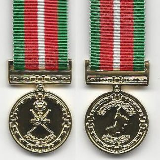 OMAN ROYAL PALACE LONG SERVICE MEDAL - Miniature Medal