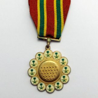 Saudi Arabia Combat Medal - Nuth al-Ma'rkat