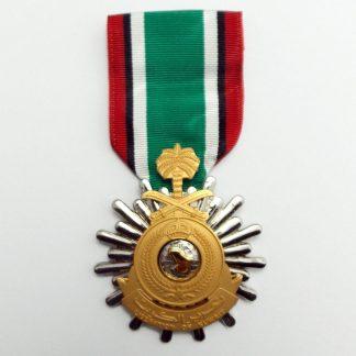 Saudi Arabia - Kuwait Liberation Medal Full Size