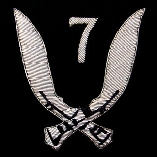 The 7th Gurkha Rifles Blazer Badge