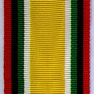 Coronation Medal of Sultan Haji Hassanal Bolkiah 1968